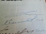 """Книга """"Звездный"""" с автографами космонавтов.1982 год ., фото №10"""