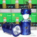 Фонарь-трансформер телескопический Power bank,солнечная батарея CL - 5800T