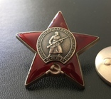 Орден Красной Звезды 3445998