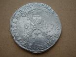 Патагон 1647 год Турне photo 1