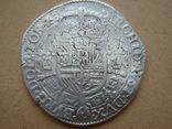 Патагон 1647 год Турне photo 2