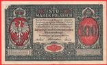 100 Марок Польских 1916 Окупация Германией, Польша