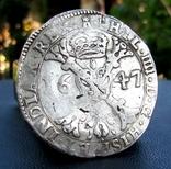 Талер 1647 р. Турне