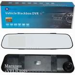 Видеорегистратор зеркало blackbox DVR 138E NEW