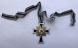Крест материнства Германия