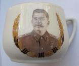Чашка Сталин.