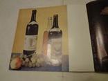 1969 Киевские Рестораны с рекламой алкоголя