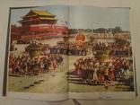 1958 Китай для СССР Эффектная книга Соцреализм