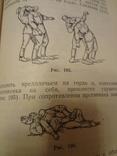 1959 Рукопашный Бой в Советской Армии с многочисленными приемами