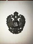 Знак на шако 8 го гусарского полка