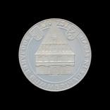 """50 Шиллингов 1973 500 лет гостинице """"Золотой лев"""", Австрия ПРУФ"""
