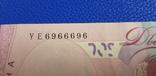 200 гривень 2014 год с красивым номером