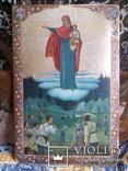 Икона Чудесное явление Божией Матери русскому воинству в Августовском лесу