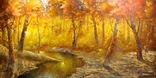 """""""Осеннее сияние"""", Лысенко. С. х/м, 100х50 см"""