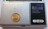 10 рублей 1899 (ФЗ). UNC. photo 4
