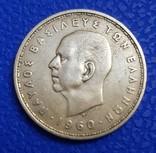 20 драхм 1960год Греция серебро