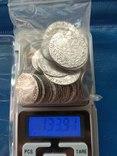 107 монет серебром photo 3
