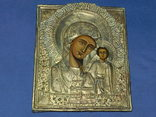 Казанская Присвятая Богородица 31на27см photo 1