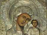 Казанская Присвятая Богородица 31на27см photo 3