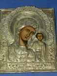 Казанская Присвятая Богородица 31на27см photo 6