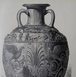 Никопольская ,Скифская ваза ксилография до 1917 года