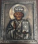 Николай Чудотворец 84