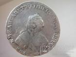 1 рубль 1755 г.