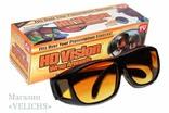 Антибликовые очки HD Vision для водителей охотников и рыболовов