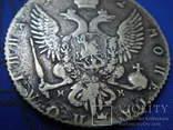 Полтина 1762 год photo 11