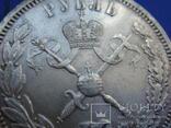 Рубль Коронация Николай II, фото №4