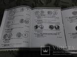 Каталог древнеруських печатей Х-ХІІІ ст в 2 томах, фото №4