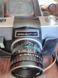 Фотоаппарат Зенит 7 с объективом Гелиос 44-7