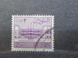 Судан гаш, фото №2