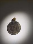 Позолоченный серебряный дукач из полтины 1857 года