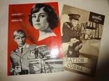 Реклама Советского Кино на экспорт 1940-1950 ее.
