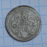 Саксония. Дриер. 1530 - 1533 г.г.