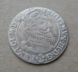 Шестак 1623 года. SIGISMVN. Сиг. ІІІ Ваза.