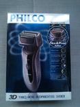 Бритва с триммером для мужчин PHILCO 1058