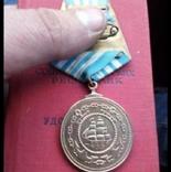 Медаль Нахимова photo 2