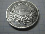 """Медаль """"За храбрость"""" Австро-Венгрия"""""""