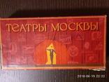 """Коллекционные спички """"Театры Москвы"""""""