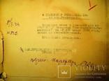 Архив военного трибунала и ленгорсуда блокадного Ленинграда.1944 год
