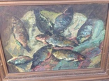 Живая рыба Филоненко В.Д. 1982 год