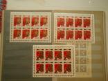 Листы марок 40 лет победы
