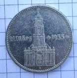 2 марки 1934 A