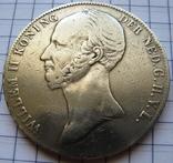 """Нидерланды, 2,5 гульдена 1845 """"WILLEM II"""" №2"""