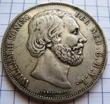 """Нидерланды, 2,5 гульдена 1870 """"WILLEM III"""""""