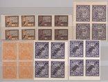 Почтовые марки РСФСР кварты