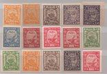 Почтовые марки РСФСР стандарты разновидности
