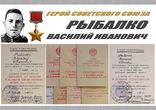 Доки на Героя Советского Союза Рыбалко В.И.